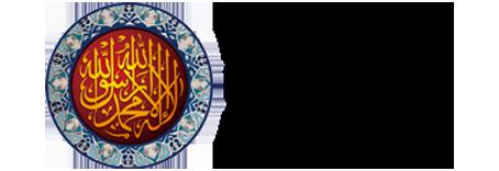 UITVAART ERRAHMA EUROPA  Logo